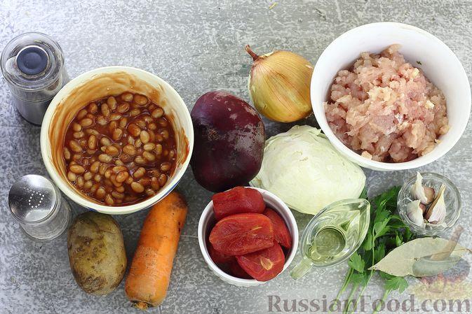 Фото приготовления рецепта: Борщ сибирский - шаг №1