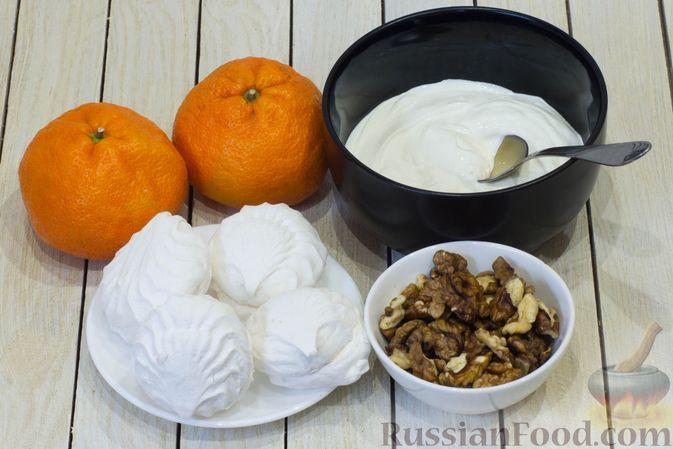 Фото приготовления рецепта: Сметанный десерт с зефиром, мандаринами и грецкими орехами - шаг №1