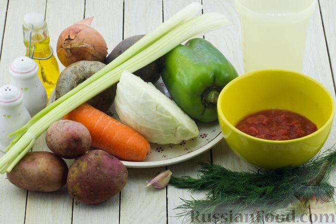 Фото приготовления рецепта: Постный борщ с сельдереем - шаг №1