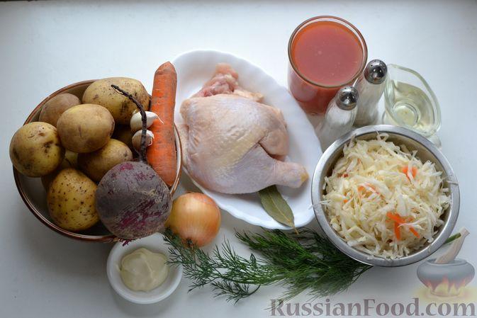 Фото приготовления рецепта: Борщ с курицей и квашеной капустой - шаг №1