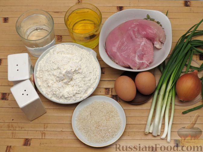 Фото приготовления рецепта: Пирожки-трубочки из вытяжного теста, с мясной и яично-рисовой начинками - шаг №1