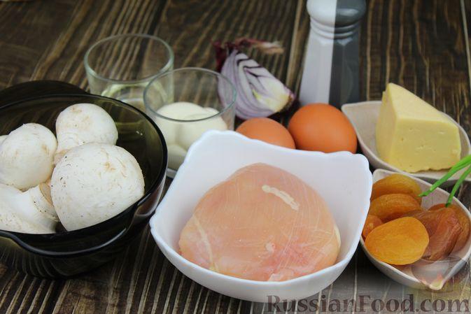 Фото приготовления рецепта: Слоёный салат с курицей, шампиньонами, курагой и сыром - шаг №1