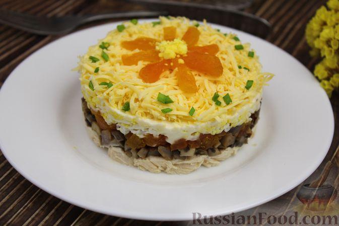 Фото приготовления рецепта: Слоёный салат с курицей, шампиньонами, курагой и сыром - шаг №12