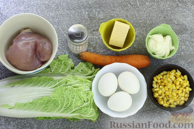Фото приготовления рецепта: Слоёный салат с курицей, пекинской капустой, морковью, кукурузой и сыром - шаг №1