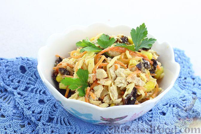 Фото к рецепту: Салат с курицей, черносливом, морковью по-корейски, кукурузой и сыром