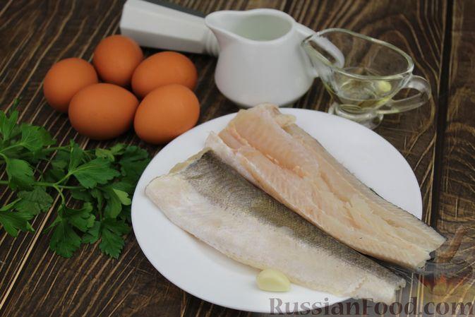 Фото приготовления рецепта: Омлет с рыбой - шаг №1