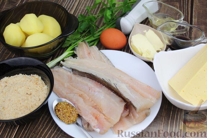 Фото приготовления рецепта: Рыбные котлеты с картофелем, сыром и зеленью - шаг №1