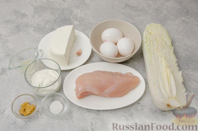 Фото приготовления рецепта: Салат с курицей, пекинской капустой, брынзой и сметанно-горчичной заправкой - шаг №1