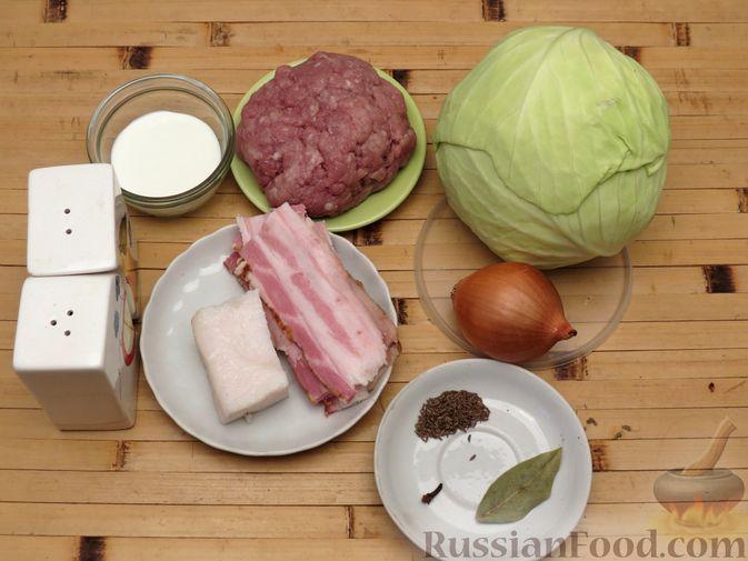 Фото приготовления рецепта: Капустная запеканка с мясным фаршем и беконом - шаг №1