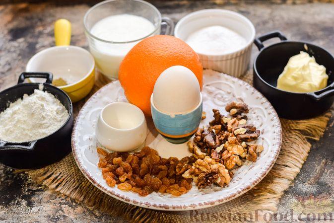Фото приготовления рецепта: Маффины на йогурте, с орехами, изюмом, цедрой и розмарином - шаг №1