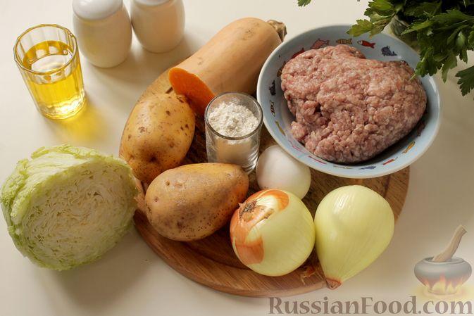 Фото приготовления рецепта: Котлеты из мясного фарша с пекинской капустой, картофелем и тыквой - шаг №1