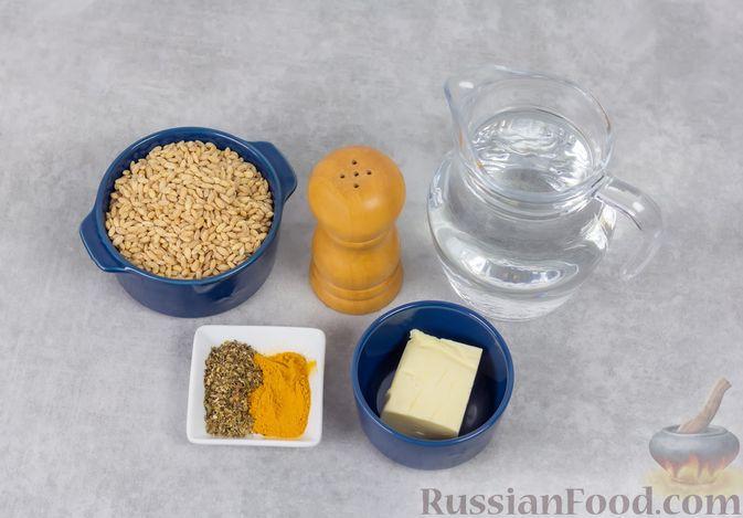 Фото приготовления рецепта: Перловая каша на воде (в духовке) - шаг №1