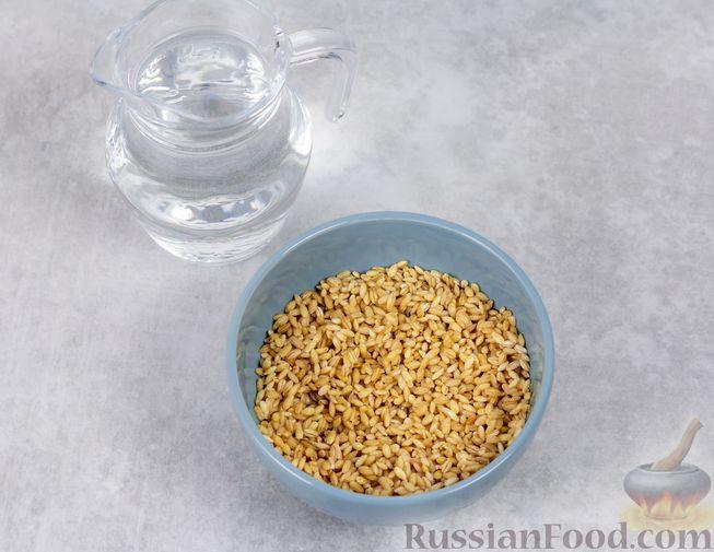 Фото приготовления рецепта: Перловая каша на воде (в духовке) - шаг №2