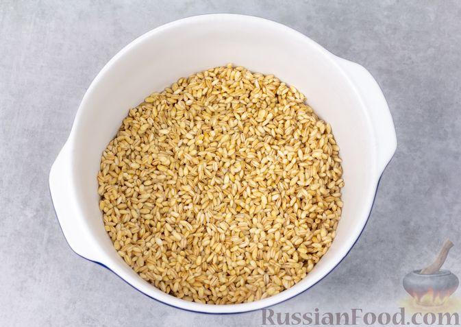 Фото приготовления рецепта: Перловая каша на воде (в духовке) - шаг №4
