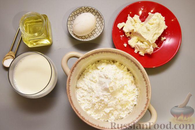 Фото приготовления рецепта: Полые кукурузно-сырные булочки на молоке - шаг №1
