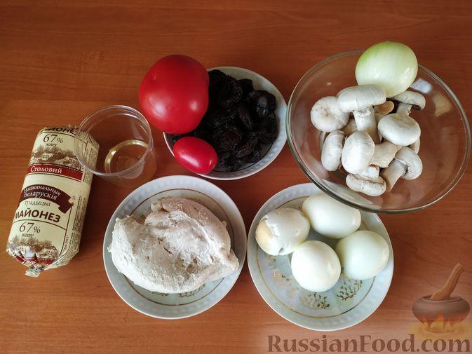 Фото приготовления рецепта: Салат с курицей, черносливом и грибами (в новогодней подаче) - шаг №1