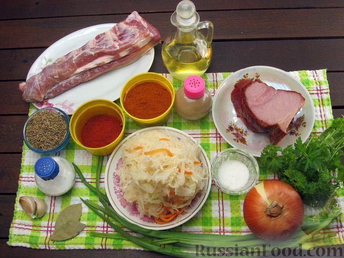 Фото приготовления рецепта: Щи из квашеной капусты с ребрышками и грудинкой - шаг №1