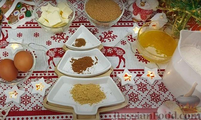 Фото приготовления рецепта: Пряничный домик - шаг №1