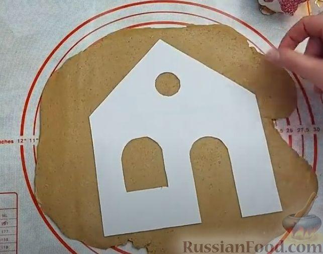 Фото приготовления рецепта: Пряничный домик - шаг №7