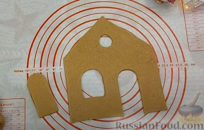 Фото приготовления рецепта: Пряничный домик - шаг №8