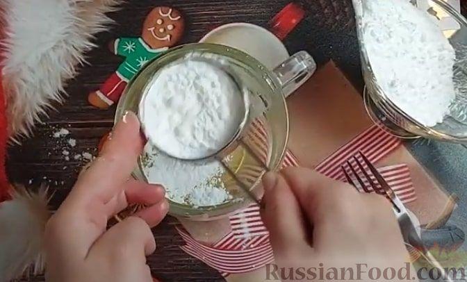 Фото приготовления рецепта: Пряничный домик - шаг №9