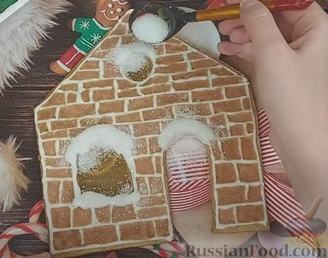 Фото приготовления рецепта: Пряничный домик - шаг №15
