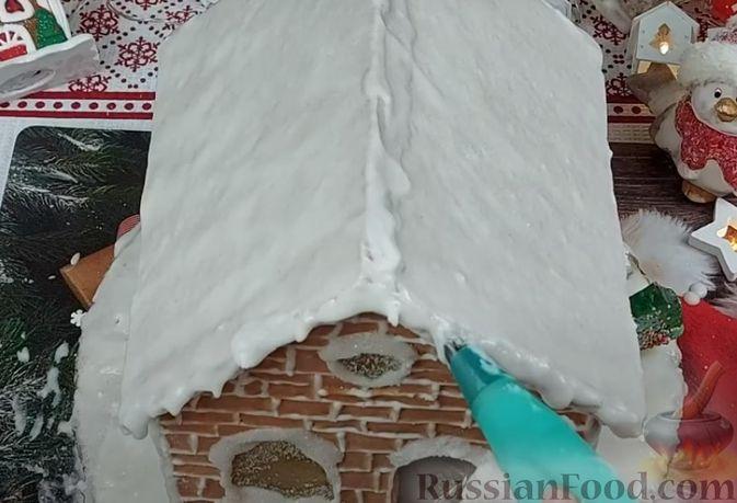 Фото приготовления рецепта: Пряничный домик - шаг №20