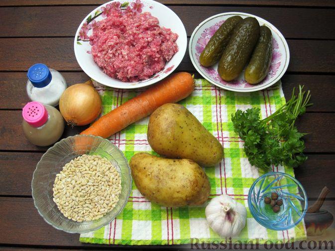 Фото приготовления рецепта: Суп перловкой, фрикадельками и солеными огурцами - шаг №1