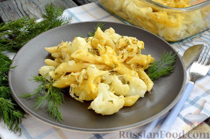 Фото к рецепту: Цветная капуста, запечённая с макаронами и сыром