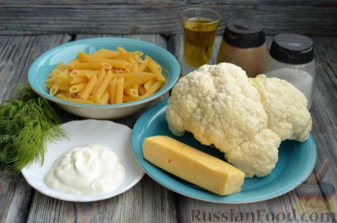 Фото приготовления рецепта: Цветная капуста, запечённая с макаронами и сыром - шаг №1
