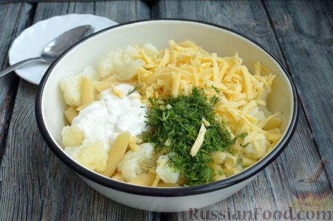 Фото приготовления рецепта: Цветная капуста, запечённая с макаронами и сыром - шаг №8