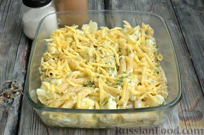 Фото приготовления рецепта: Цветная капуста, запечённая с макаронами и сыром - шаг №10