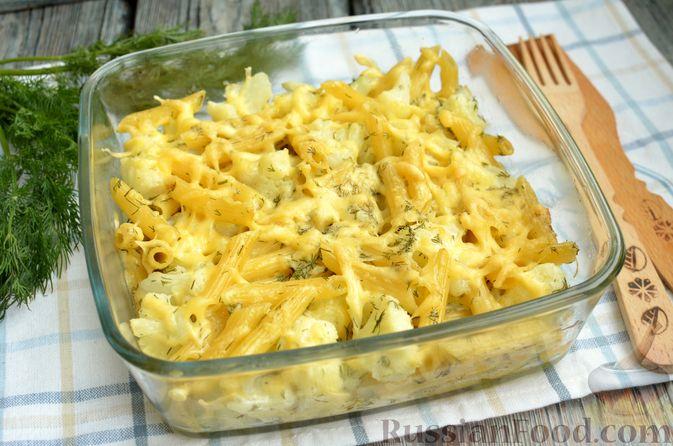 Фото приготовления рецепта: Цветная капуста, запечённая с макаронами и сыром - шаг №12