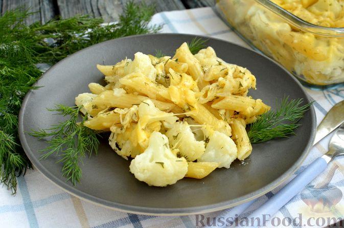 Фото приготовления рецепта: Цветная капуста, запечённая с макаронами и сыром - шаг №13