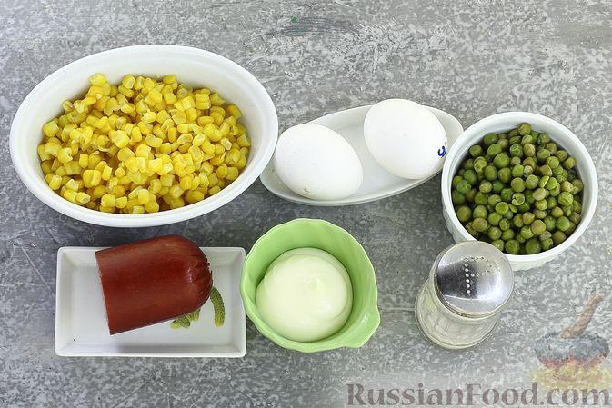Фото приготовления рецепта: Салат с колбасой, консервированным зелёным горошком, кукурузой и яйцами - шаг №1