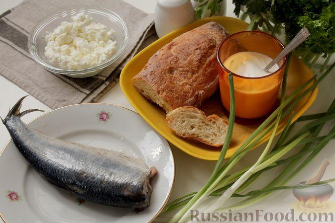 Фото приготовления рецепта: Селёдочный паштет с творогом - шаг №1
