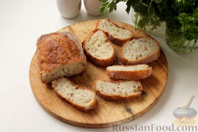 Фото приготовления рецепта: Селёдочный паштет с творогом - шаг №7