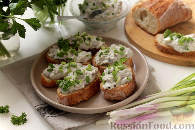 Фото приготовления рецепта: Селёдочный паштет с творогом - шаг №10