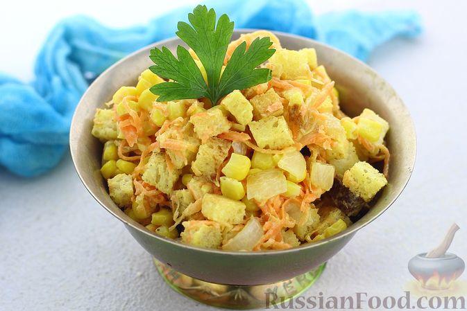 Фото к рецепту: Салат с кукурузой, морковью и сухариками