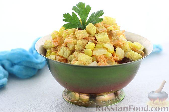 Фото приготовления рецепта: Салат с кукурузой, морковью и сухариками - шаг №11