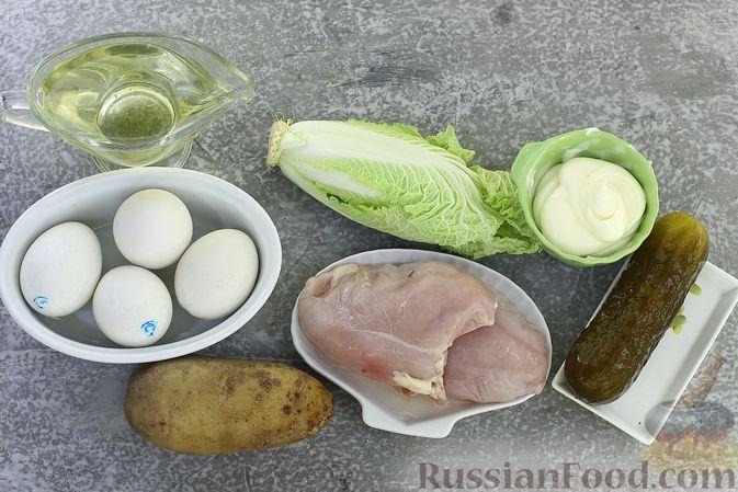 Фото приготовления рецепта: Салат с курицей, картофелем, пекинской капустой и солёными огурцами - шаг №1