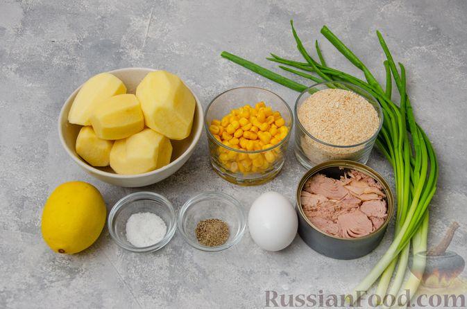 Фото приготовления рецепта: Картофельные котлеты с консервированным тунцом, кукурузой и цедрой - шаг №1