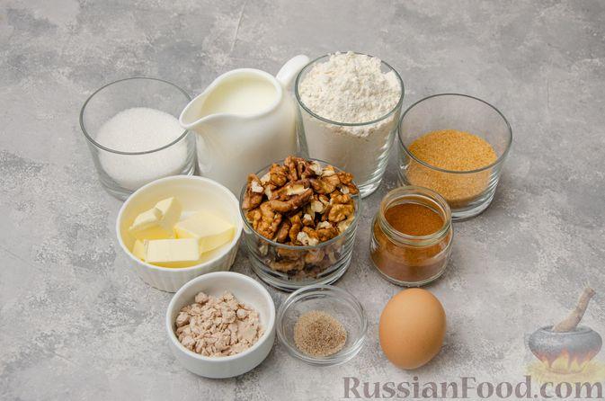 Фото приготовления рецепта: Сладкие хлебные палочки с орехами и корицей - шаг №1