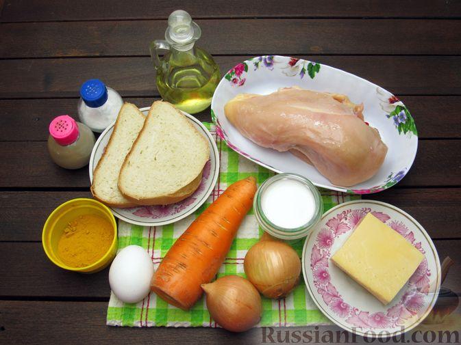 Фото приготовления рецепта: Куриные котлеты с морковью и сыром - шаг №1