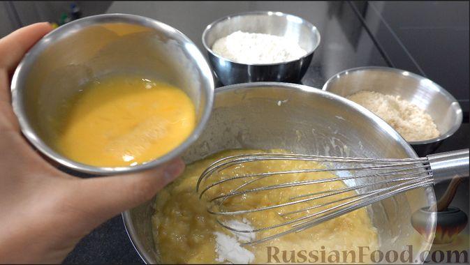 Фото приготовления рецепта: Банановый хлеб с орехами - шаг №1