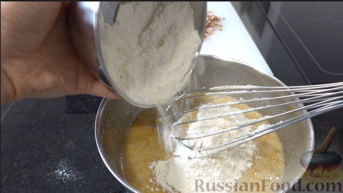 Фото приготовления рецепта: Банановый хлеб с орехами - шаг №2
