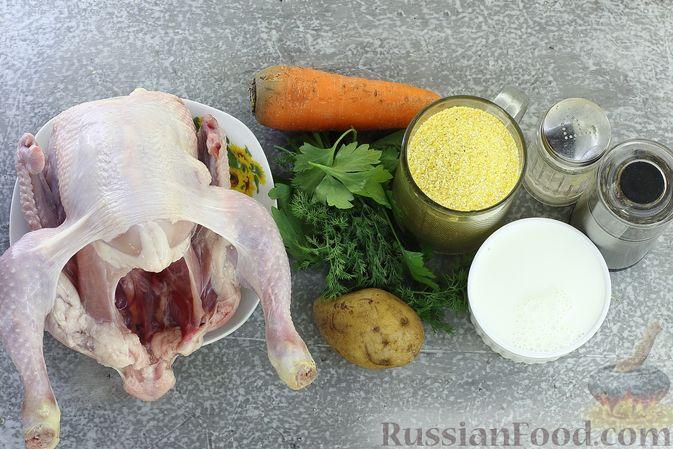 Фото приготовления рецепта: Куриный суп с кукурузной крупой и сливками - шаг №1