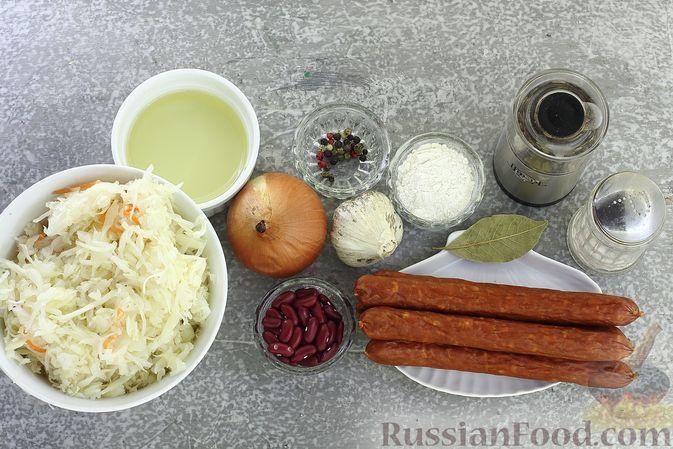 Фото приготовления рецепта: Суп с квашеной капустой, фасолью и охотничьими колбасками - шаг №1