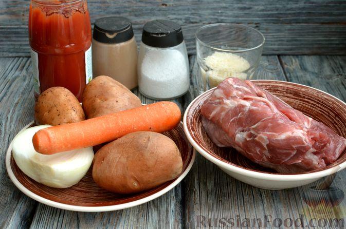 Фото приготовления рецепта: Томатный суп со свининой и рисом - шаг №1