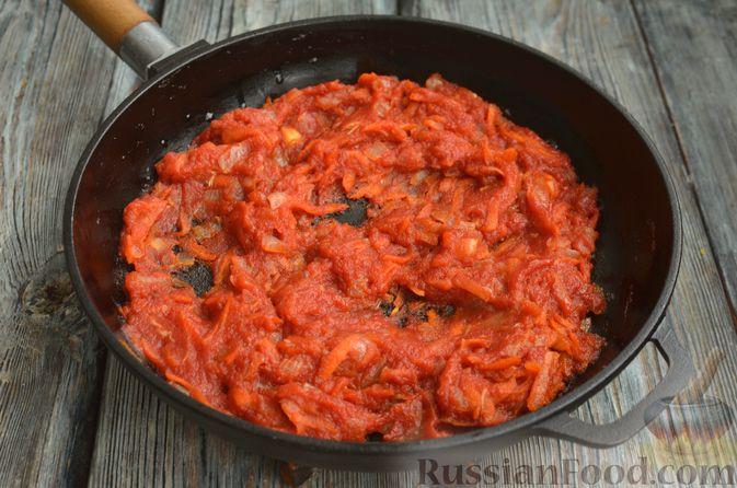 Фото приготовления рецепта: Томатный суп со свининой и рисом - шаг №12